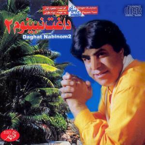 Mahmood Jahan Bandare Khobam