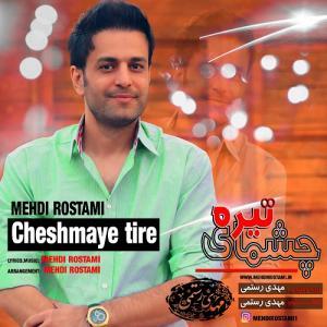 Mehdi Rostami Cheshmaye Tire