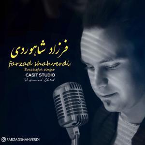 Farzad Shahverdi Dimeta