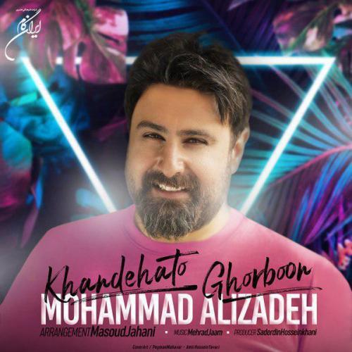 Mohammad Alizadeh Khandehato Ghorboon