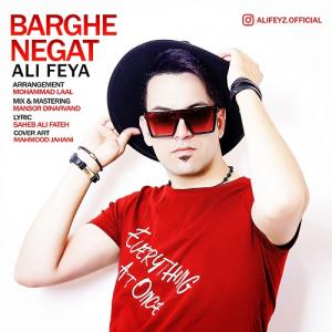 Ali Feyz Barghe Neghat