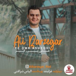 Ali Barzegar Ye Omr Asheghi