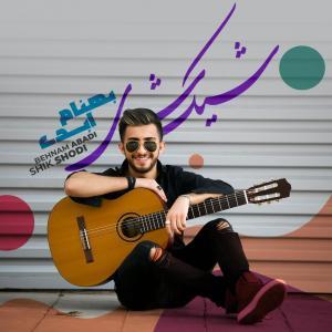 Behnam Abadi Be Eshghet Mikham