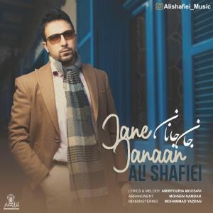 Ali Shafiei Jane Janaan