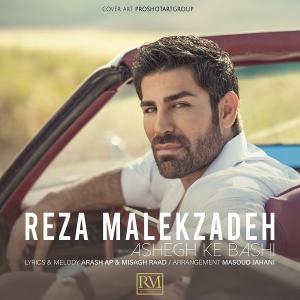 Reza Malekzadeh Ashegh Ke Bashi