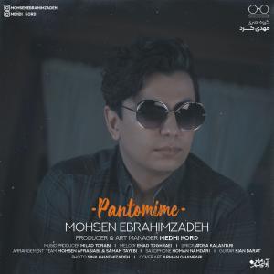 Mohsen Ebrahimzadeh Pantomime
