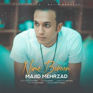 Majid Mehrzad Name Baroon