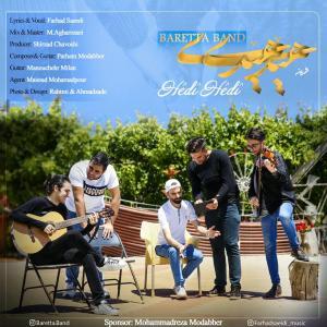 Baretta Band Hedi Hedi