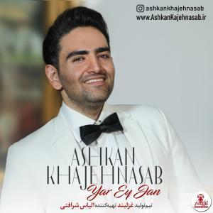 Ashkan Khajehnasab Yar Ey Jan