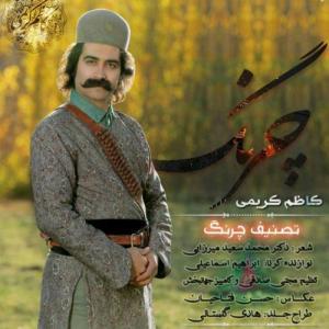 Kazem Karimi Cherang