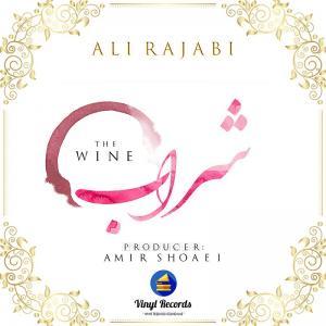Ali Rajabi The Wine