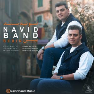 Navid Band Bebin