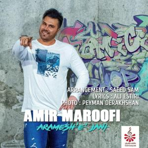 Amir Maroofi Aramesh Jani