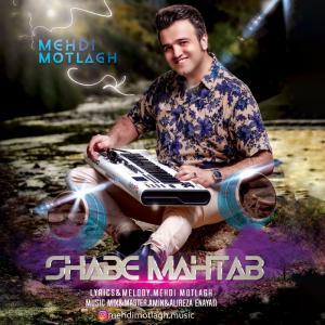 Mehdi Motlagh Shabe Mahtab