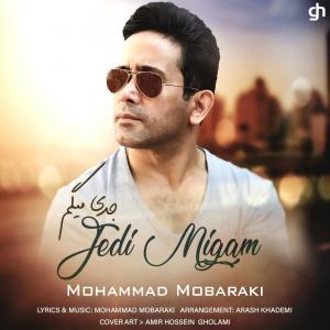 Mohammad Mobaraki Jedi Migam