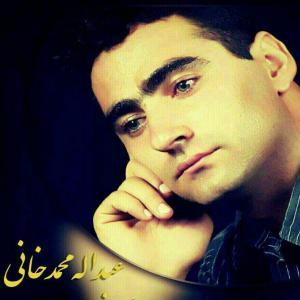 Abdollah Mohammadkhani Refigh
