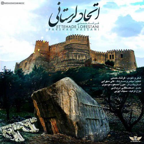 Farshad Hassani Ettehade Lorestani
