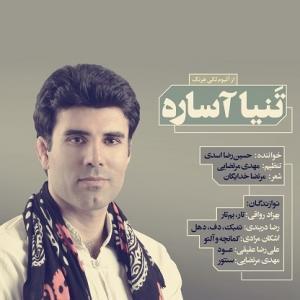 Hossein Reza Asadi Tanya Asarah