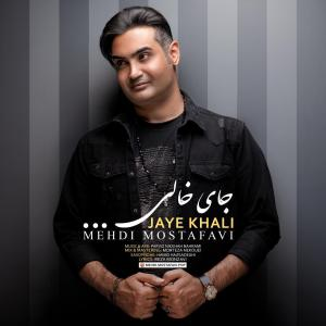 Mehdi Mostafavi – Jaye Khali