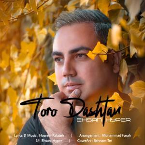 Ehsan Hyper Toro Dashtan