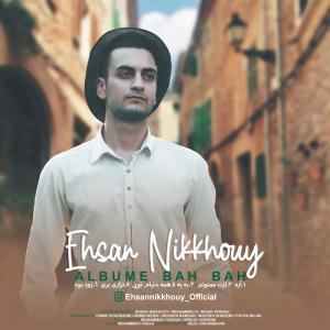 Ehsan Nikkhouy Are