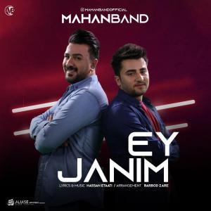Mahan Band Ey Janim