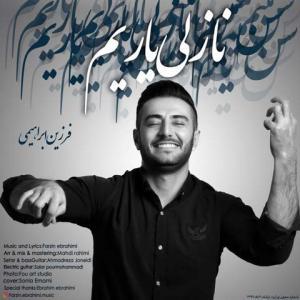 Farzin Ebrahimi Nazli Yarim