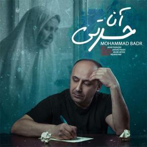 Mohammad Badr Ana Hasrati