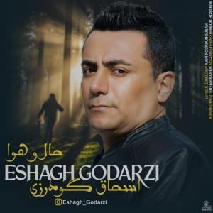 Eshagh Goodarzi Hal o Hava