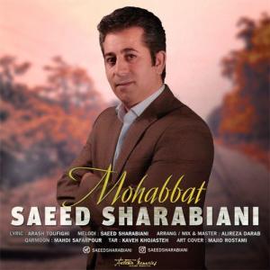 Saeed Sharabiani Mohabbat