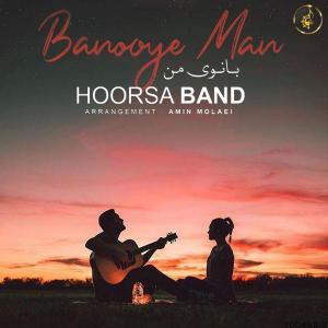 Hoorsa Band Banouye Man