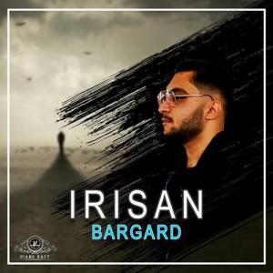 Irisan Bargard