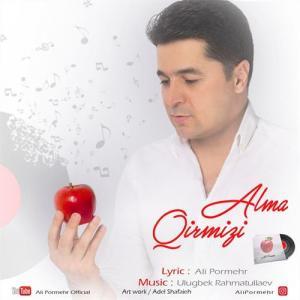 Ali Pormehr Qirmizi Alma