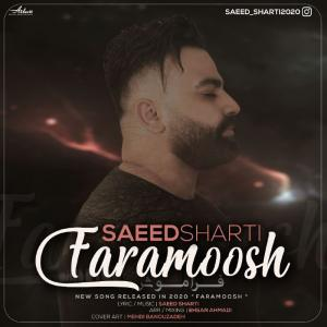 Saeed Sharti Faramoosh