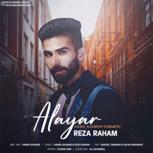 Reza Raham Alayar