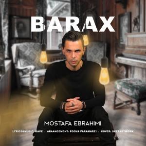 Mostafa Ebrahimi Barax