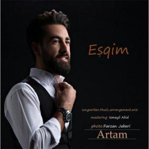 Artam Esqim