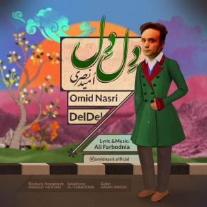 Omid Nasri Del Del
