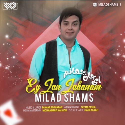 Milad Shams Ey Jan Jahanam