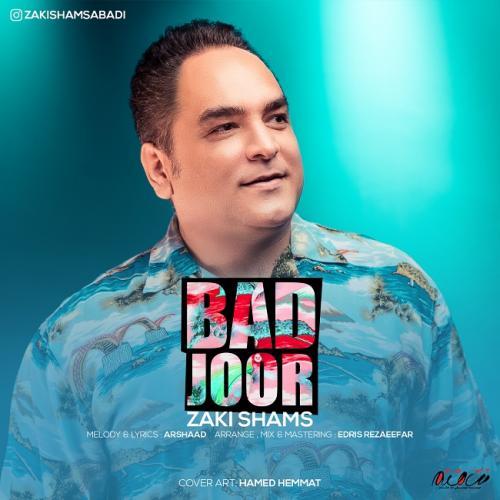 Zaki Shams Bad Joor