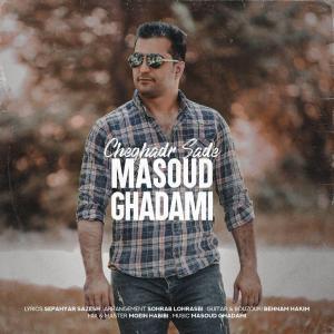 Masoud Ghadami Cheghadr Sade