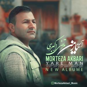 Morteza Akbari Khanomam