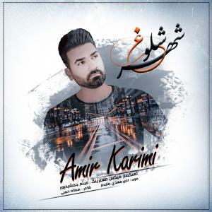 Amir Karimi Shahre Shologh