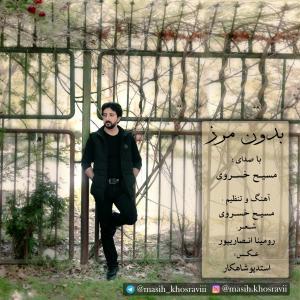 Masih Khosravi Bedoone Marz