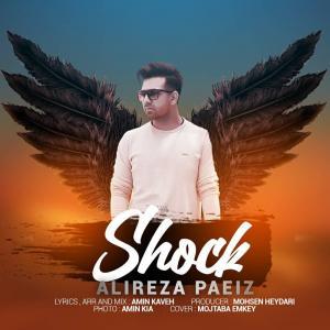 Alireza Paeiz Shock