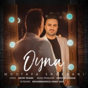 Mostafa Shokrani Oyna