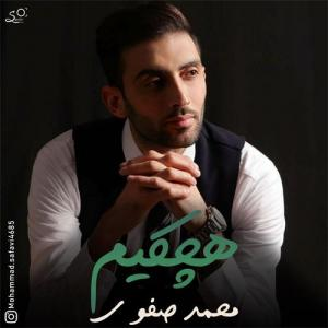 Mohammad Safavi Hechkim