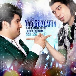Shahin Jamshidpour Yar Goozlarin