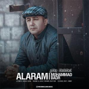 Mohammad Badr Alaram