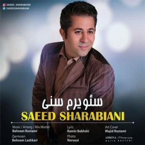 Saeed Sharabiani Seviram Sani